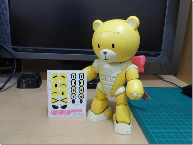 20140202_Toys_Beargguy_III_006