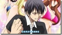 20140416_021_Mangakasan_001_001